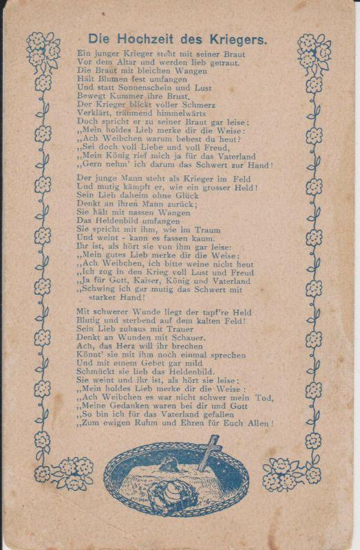 Ansichtskarte Postkarte mit Gedicht