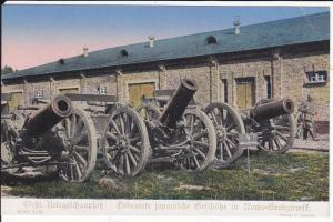 Ansichtskarte Erster Weltkrieg Nowogeorgiewsk Japanische Geschütze / Kriegshilfe