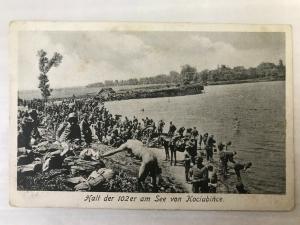 PK Halt der 102er am See von Kociubince