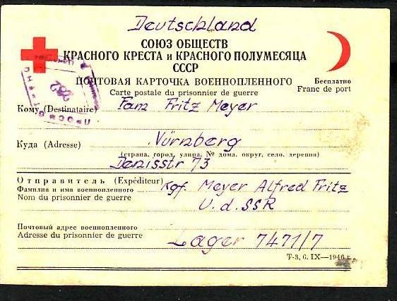 Kriegsgefangenen Post 1949 aus russischen Lager  (zz2021 ) siehe scan