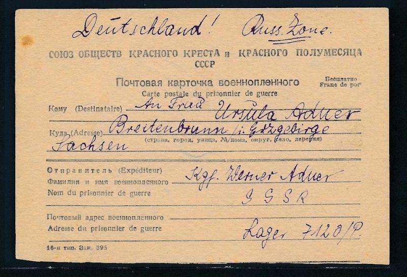 Kriegsgefangenen Sendung -Prisonier of war -Bedarf(bc9174  ) siehe scan !