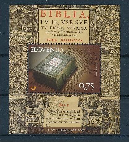 Slowenien Block Bibel    **        (bc8700  ) siehe scan !