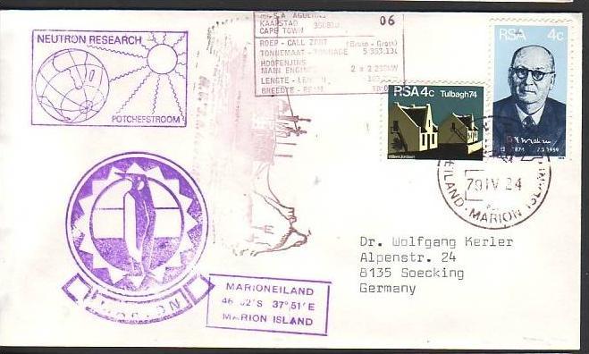 Polarpost -Sammler -Beleg  (ba 2430 ) siehe Bild  ! 0