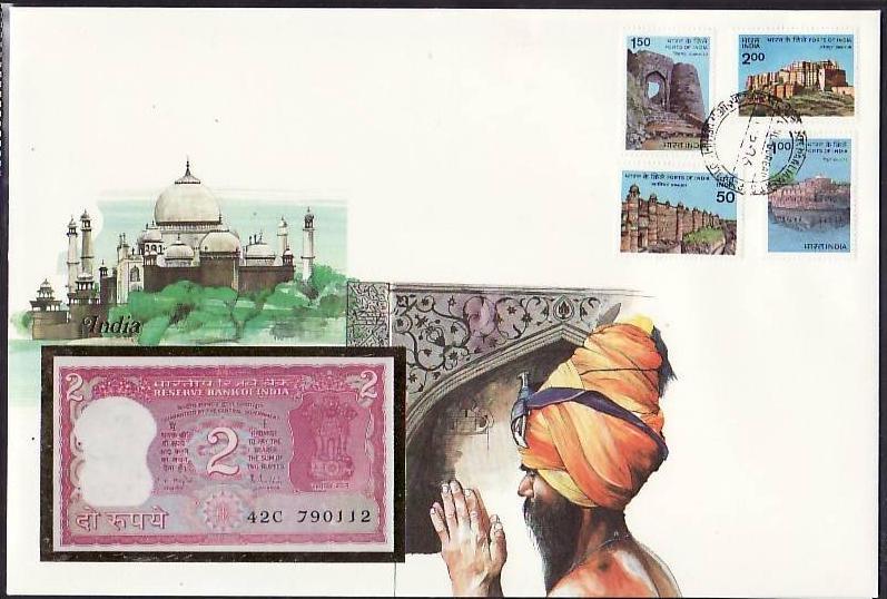Banknoten Brief -INDIEN   (bg1047 ) siehe scan
