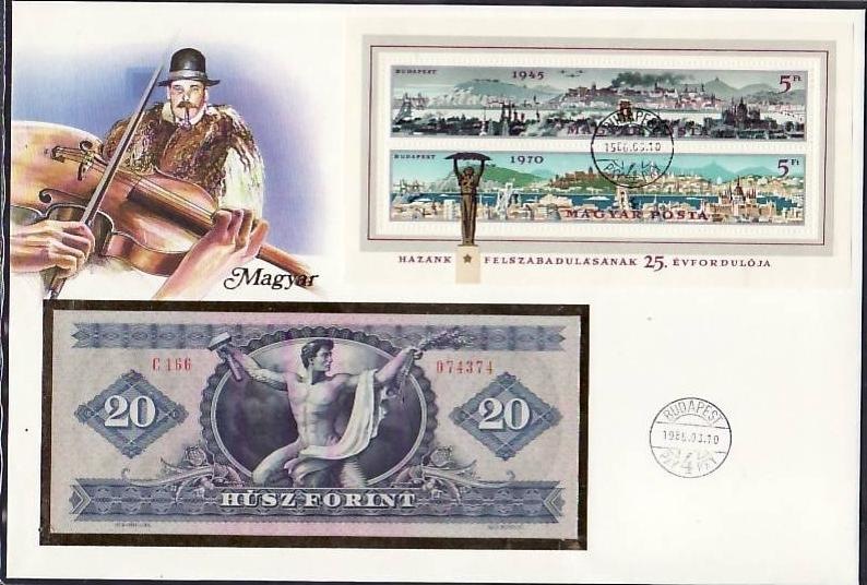 Banknoten Brief -Ungarn  (bg1042 ) siehe scan