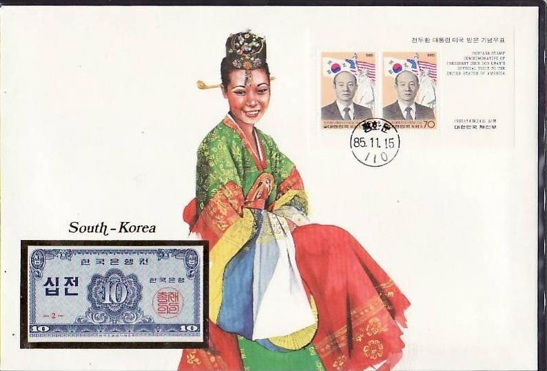 Banknoten Brief -Korea   (bg1040 ) siehe scan