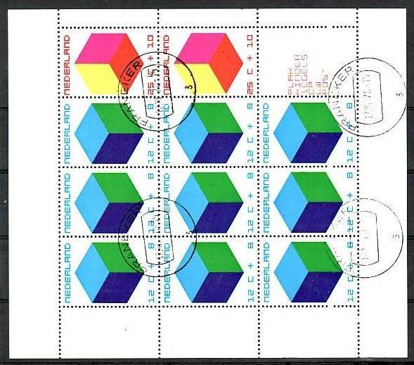 Nederlande Block  9  o  (m9525 ) siehe scan