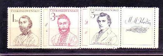 Ceskoslovensko -546-8  /Steg  **   (v5178 )