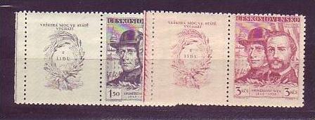 Ceskoslovensko -544-5  /Steg  **   (v5175 )