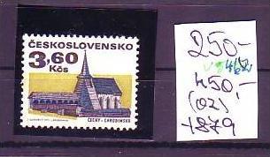 Ceskoslovensko -Abart  3,60  Kc' bitte lesen **   (v5462 )