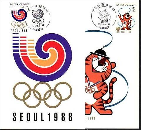 Olympia MC-Serie Korea   (m5308 ) siehe scan