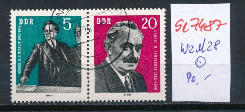 DDR   Nr. wzd  28 o   (se7487 ) siehe Bild