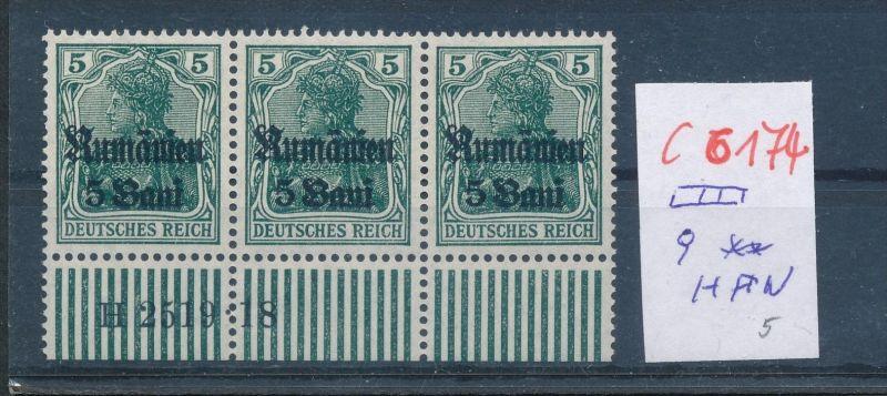 D.Post Rumänien  9   HAN   ** (c  6174 ) -siehe Bild