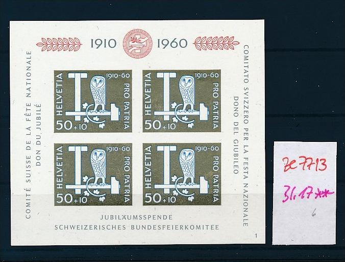 Schweiz  Block  17   **  (ze7713  ) siehe scan