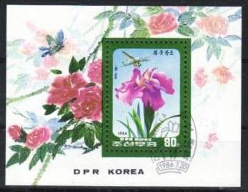 Blumen Korea Block     o ( m1676 )siehe Bild