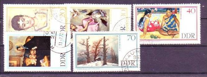 DDR Nr. 1262-5  o  (s8757 ) siehe scan