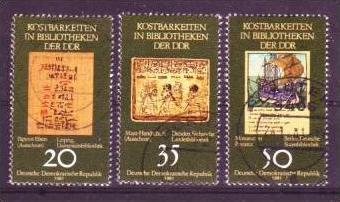 DDR- Nr.2636-8    o (s8740  ) siehe scan
