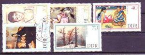 DDR Nr. 1262-5  o  (s8751 ) siehe scan