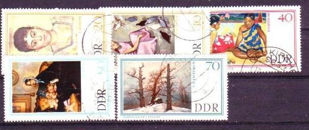 DDR Nr. 1262-5  o  (s8755 ) siehe scan
