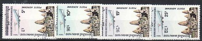 Flugzeuge -  Kambodscha 546-49 o  (m2686  ) siehe scan