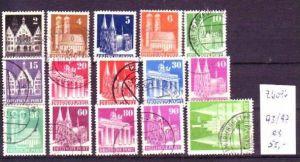 Britische 93-97 o  Bauten eng gezähnt  ( z6096 ) siehe scan