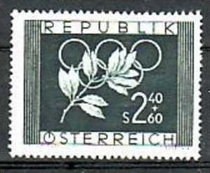 Österreich Nr. 969   **  (bb6767  )siehe scan
