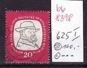 DDR Nr. 625 I einer der seltensten Plattenfehler !!   (bb8398 ) siehe Bild