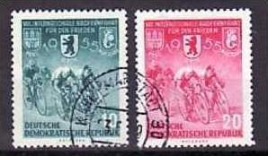 DDR Nr.470-1 o/used (d6685 ) siehe scan