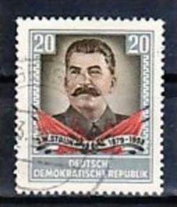 DDR Nr. 425   o/used (d6695 ) siehe scan