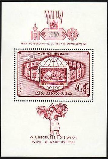 Mongolei Block 9 ** (zz46  ) siehe scan