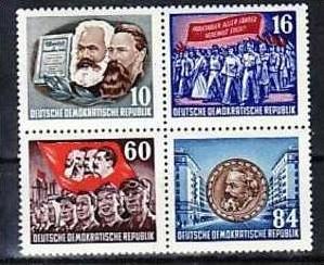 DDR Zusammendruck aus K.-Marx-Block 1953 **  (aa620 )  siehe scan
