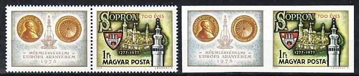 Ungarn Nr. 3206  A+B **  (aa868 ) siehe scan