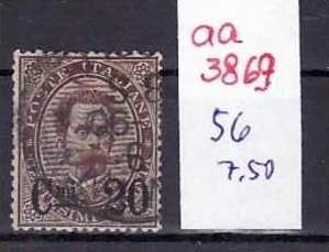 Italien Nr. 56  o  (aa3869 ) siehe scan