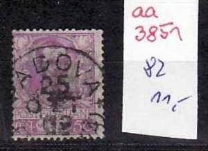 Italien Nr. 82  o  (aa3851 ) siehe scan