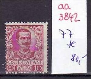 Italien Nr. 67 **    (aa3842 ) siehe scan
