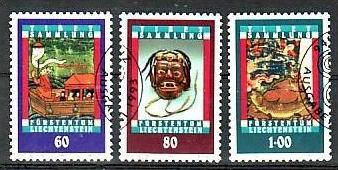 Liechtenstein Nr.1061-3  o/fine used (aa4202 ) weit unter ABO Preis