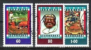 Liechtenstein Nr.1061-3  o/fine used (aa4203 ) weit unter ABO Preis