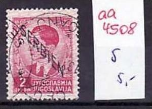Serbien Nr. 5  o ( aa4508 ) siehe scan