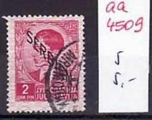 Serbien Nr. 5  o ( aa4509 ) siehe scan 0