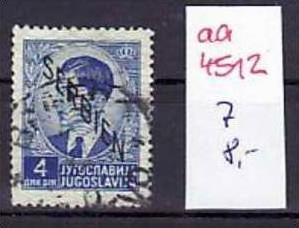 Serbien Nr. 7  o ( aa4512 ) siehe scan 0