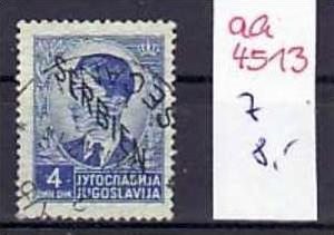 Serbien Nr. 7  o ( aa4513 ) siehe scan 0