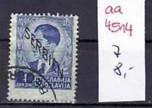 Serbien Nr. 7  o ( aa4514 ) siehe scan 0
