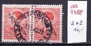 Serbien Nr. 2x2   o ( aa4488 ) siehe scan 0
