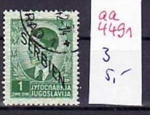 Serbien Nr. 3   o ( aa4491 ) siehe scan 0