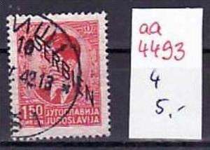Serbien Nr. 4   o ( aa4493 ) siehe scan 0