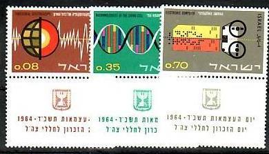 Israel  Nr. 301-3 **   ( aa4577 )GUT & GÜNSTIG !! siehe scan 0
