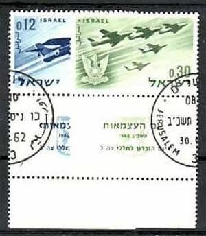 Israel  Nr. 254-5  o  ( aa4582 )GUT & GÜNSTIG !! siehe scan