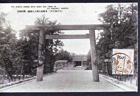 Japan  alte Karte  ( da664 ) siehe scan