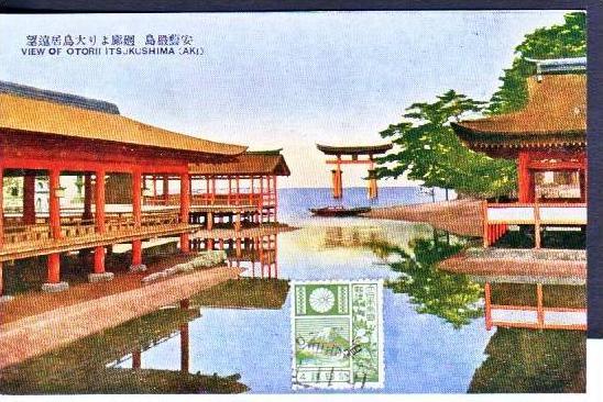 Japan  alte Karte  ( da656 ) siehe scan
