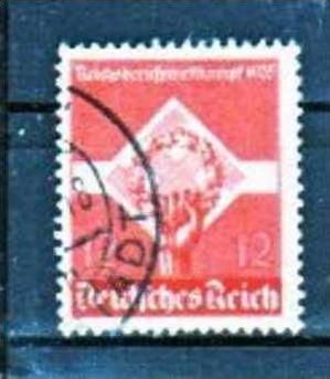 D.-Reich Nr. 572  o/used  (aa 5965 ) siehe scan